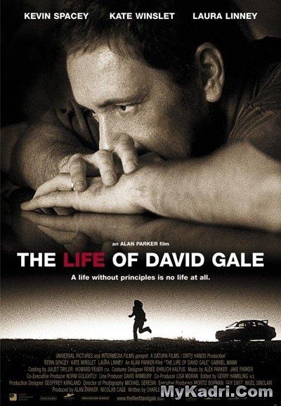 დევიდ გეილის ცხოვრება / The Life of David Gale