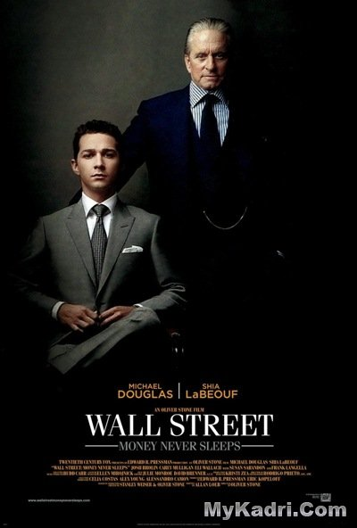 უოლ–სთრიტი 2 / Wall Street: Money Never Sleeps