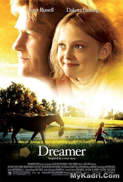 მეოცნებე / Dreamer - Inspired by a True Story