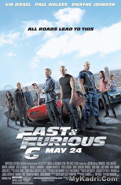 ფორსაჟი 6 / Fast & Furious 6
