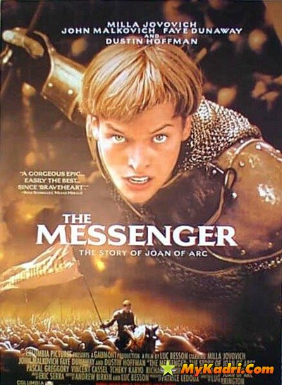 ჟანა დ`არკი / The Messenger- The Story of Joan of Arc