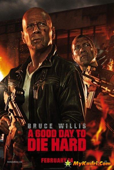 კერკეტი კაკალი: კარგი დღე სიკვდილისათვის / A Good Day to Die Hard
