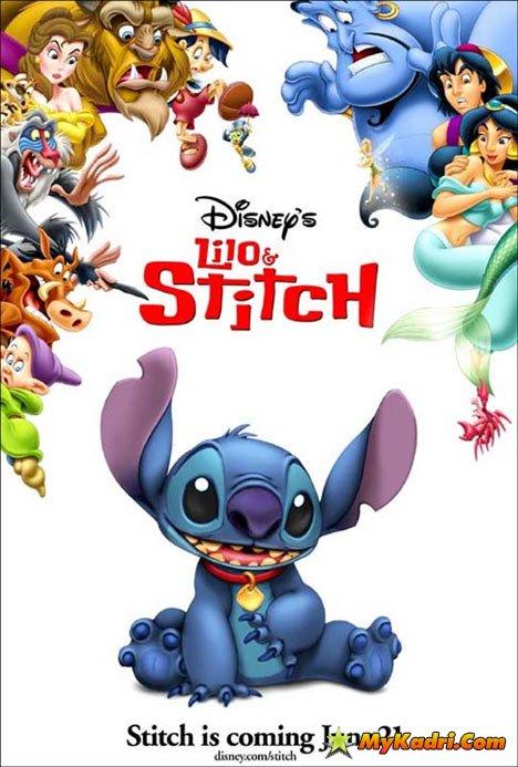 ლილო და სთიჩი , Lilo & Stitch