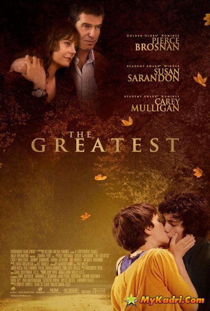 საუკეთესო / The Greatest