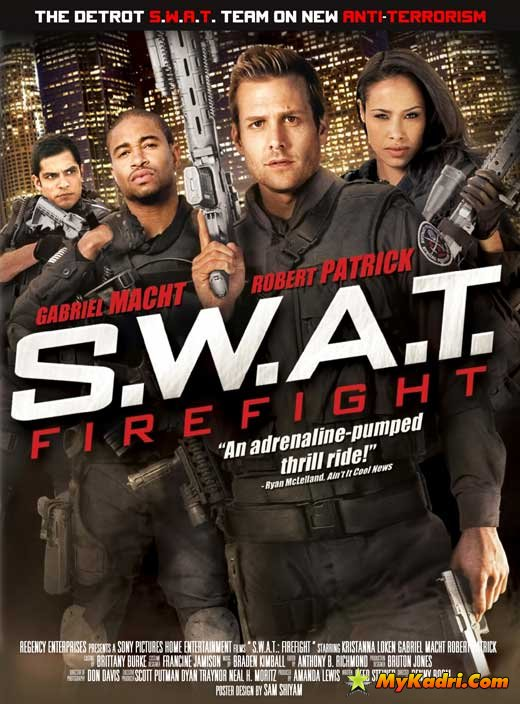 S.W.A.T. ცეცხლოვანი ქარიშხალი / S.W.A.T. Firefight