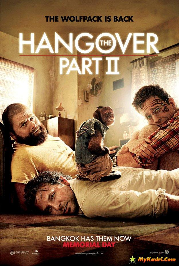 წვეულება 2: ვეგასიდან ბანგკოკში / The Hangover Part II