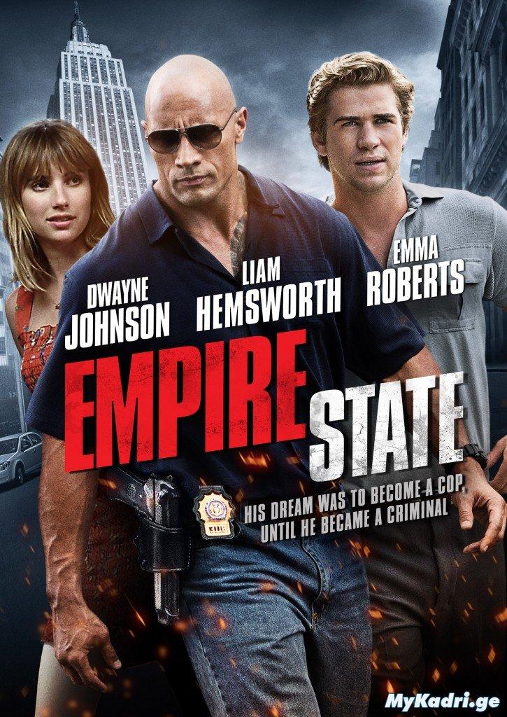 ემპაირ სტეიტი / Empire State