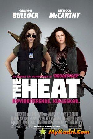 სიცხე / The Heat