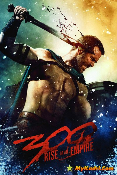 300 სპარტელი: იმპერიის აღზევება / 300: Rise of an Empire