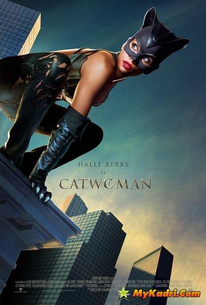 ქალი კატა / Catwoman
