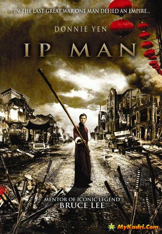 იპ მენი / Ip Man