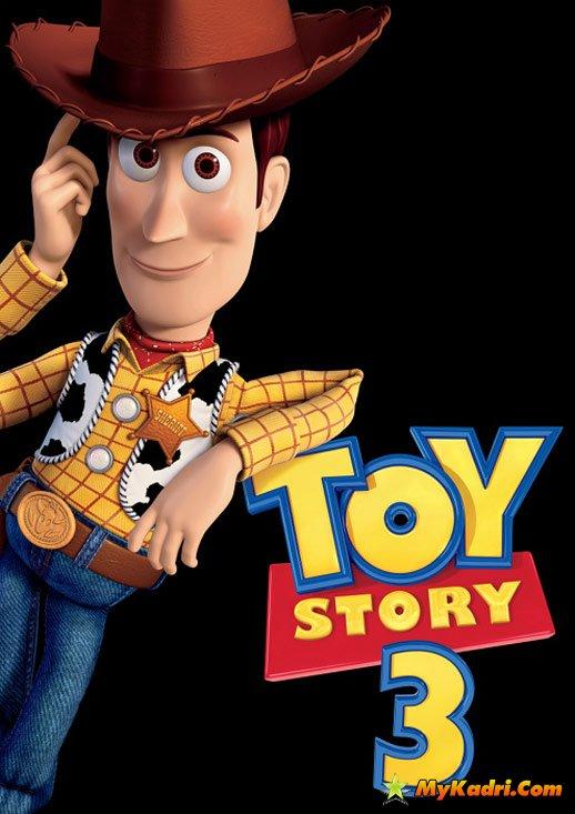 Toy Story 3 / U10e1u10d0u10d7u10d0u10dbu10d0u10e8u10ddu10d4u10d1u10d8u10e1 U10d8u10e1u10e2u10ddu10e0u10d8u10d0 3 U00bb U10e4u10d8u10dau10dbu10d4u10d1u10d8 U10e5u10d0u10e0u10d7u10e3u10dau10d0u10d3 Filmebi Qartulad Kinoebi Qartulad ...