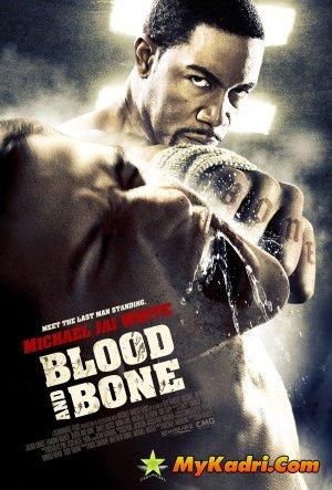 სისხლი და ძვალი / Blood and Bone