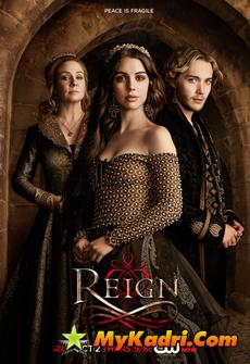 სამეფო სეზონი 2 / Reign Season 2