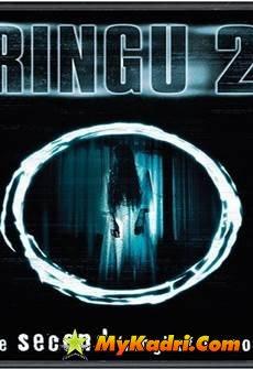 ზარი 2, Ringu 2