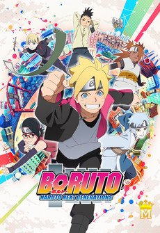 ბორუტო, Boruto: Naruto Next Generations