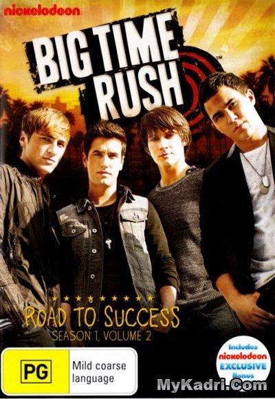 ბიგ თაიმ რაში / Big Time Rush