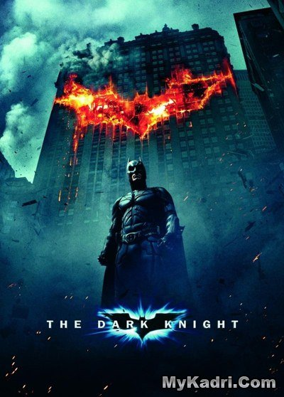 ბნელი რაინდი / The Dark Knight