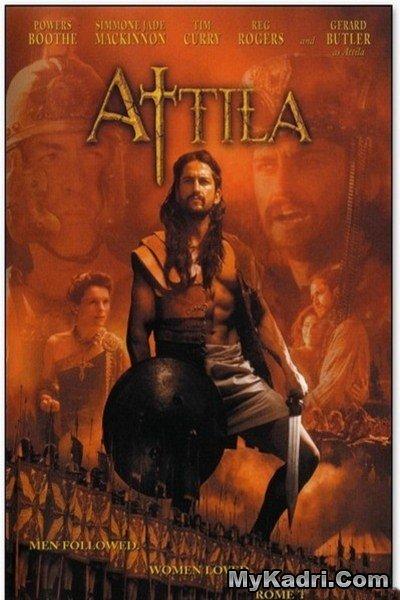 ატილა დამპყრობელი / Attila