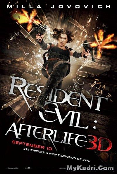 ბოროტების სავანე 4 / Resident Evil 4: Afterlife