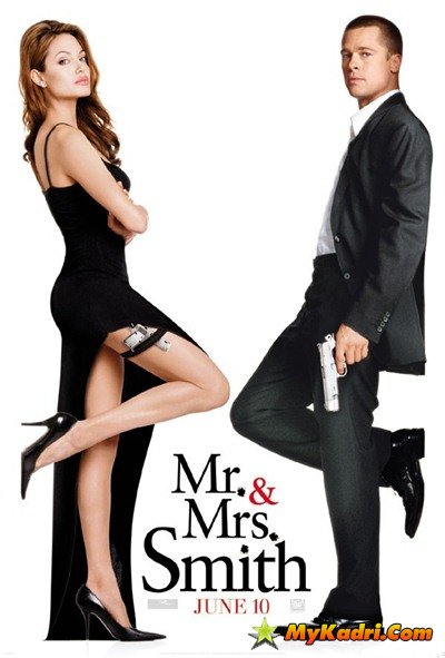 მისტერ და მისის სმიტები / Mr. and Mrs. Smith