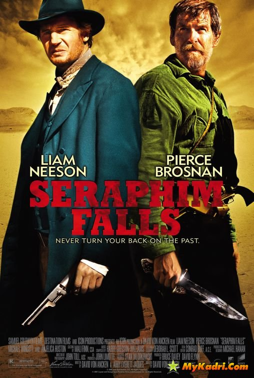 სერაფიმის ჩანჩქერი / Seraphim Falls