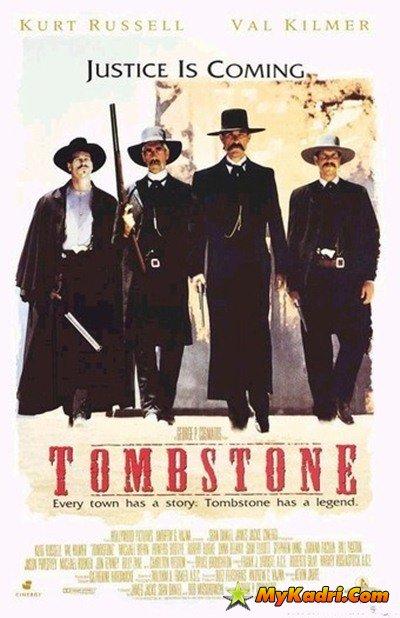 თუმსთოუნი ველური დასავლეთის ლეგენდა / Tombstone