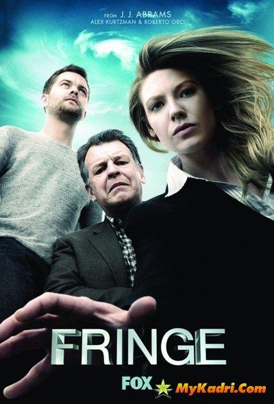 ზღვარი / Fringe