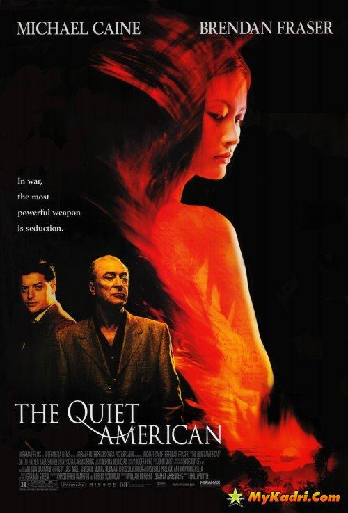 წყნარი ამერიკელი / The Quiet American