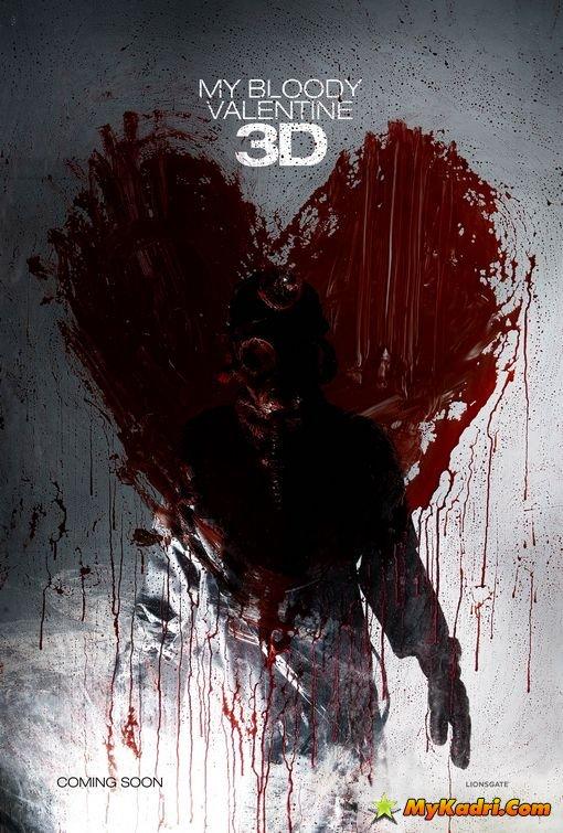 My Bloody Valentine / ჩემი სისხლიანი ვალენტინი