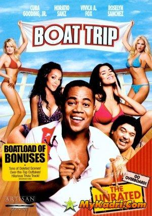 Boat Trip / ცისფერი კრუიზი