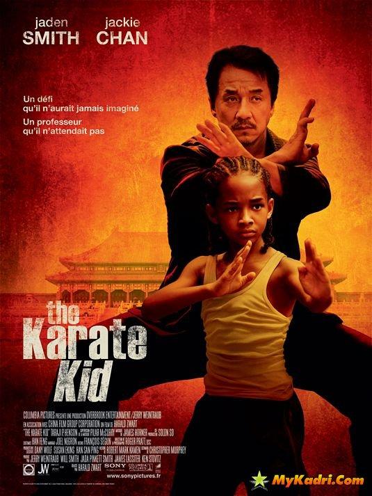 კარატისტი ბიჭუნა / The Karate Kid