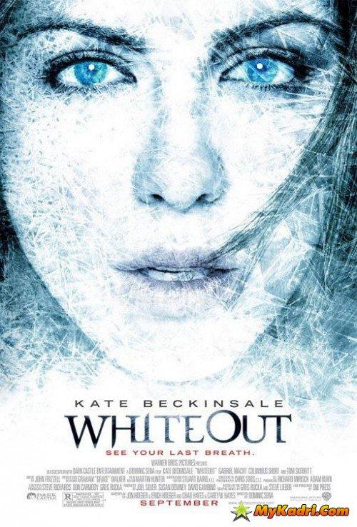 თეთრი სიბნელე / Whiteout