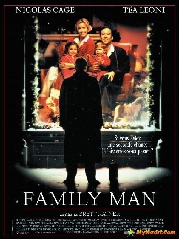 მეოჯახე / The Family Man