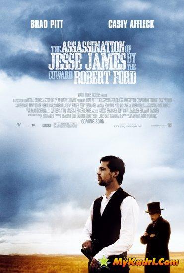 როგორ მოკლა ლაჩარმა რობერტ ფორდმა ჯესი ჯეიმსი / The Assassination of Jesse James by the Coward Robert Ford