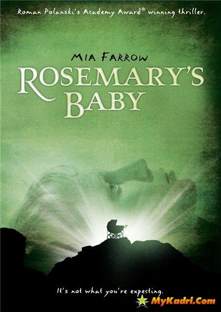 როზმარის ბავშვი / Rosemary's Baby (ქართულად)