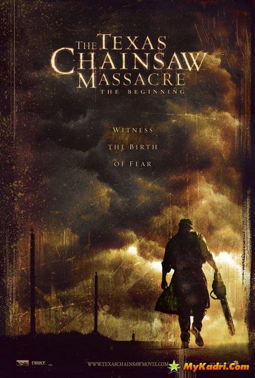 ტეხასური ჟლეტა ბენზოხერხით დასაწყისი / The Texas Chainsaw Massacre The Beginning