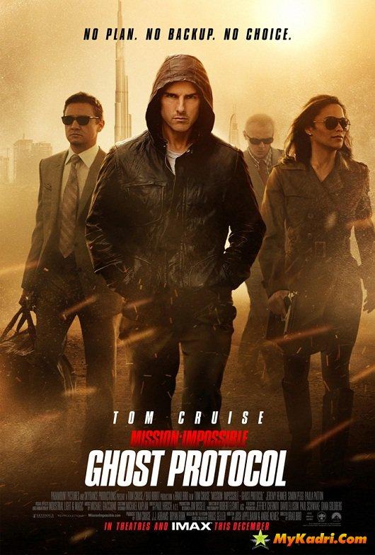 შეუსრულებელი მისია 4 / Mission Impossible 4
