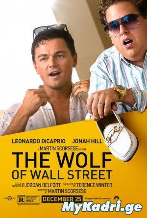 მგელი უოლ სტრიტიდან, The Wolf of Wall Street (უოლ სტრიტის მგელი)