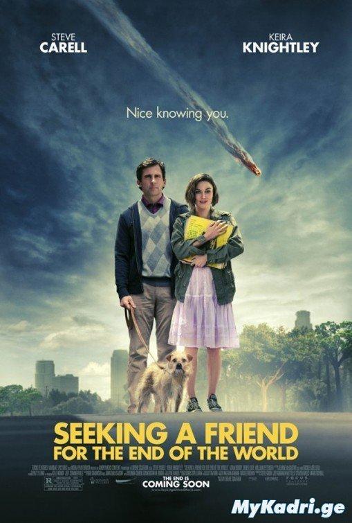 ვეძებ მეგობარს ქვეყნის აღსასრულისათვის / Seeking a Friend for the End of the World