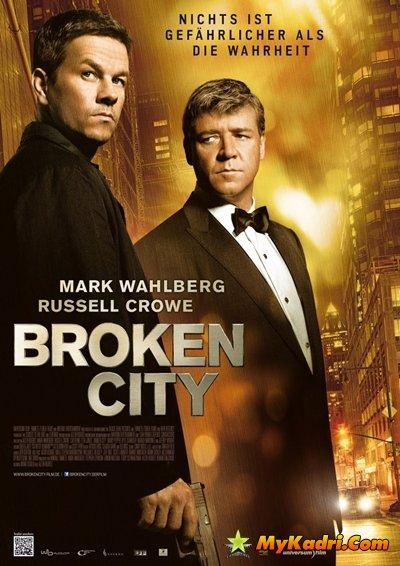 დაცემული ქალაქი / Broken City