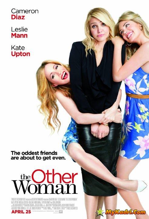 სხვა ქალი / The Other Woman