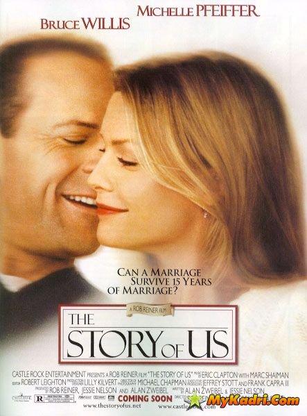 ისტორია ჩვენს შესახებ / The Story Of Us