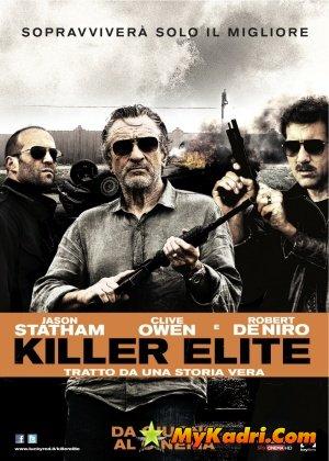 პროფესიონალი / Killer Elite