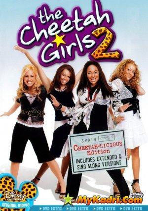 ჩიტა გიორლზ 2 / The Cheetah Girls 2