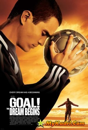 გოლი / Goal! The Dream Begins