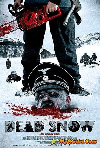 მკვდარი თოვლი / Dead Snow