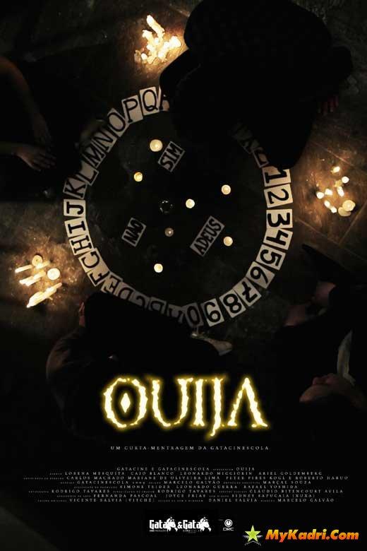 უიჯი: ეშმაკის დაფა / Ouija