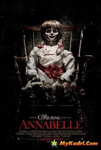 ანაბელი / Annabelle