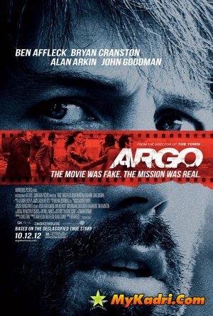 არგო / Argo
